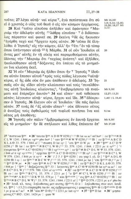 Novum Testamentum graece, ed. Nestle– Aland (NA27), Giovanni 11,27-38