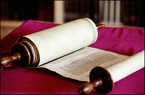 http://www.bicudi.net/sites/default/files/sefartorah.jpg